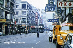 Hong Kong in the early nineteen-sixties.