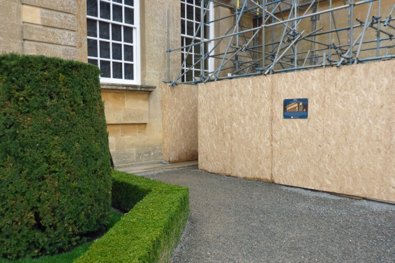 The entrance and exit - the only entrance and only exit - to the Blenheim Palace gardens, for H.M. Public...